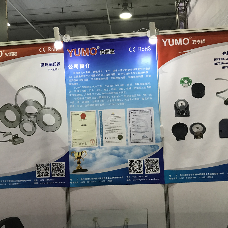 2019 China (Wenzhou) International Industry  Fair successfully concluded
